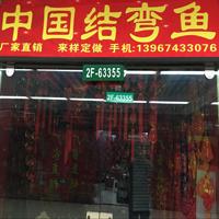 【48号ag客服|官方网站】中国结毛绒玩具