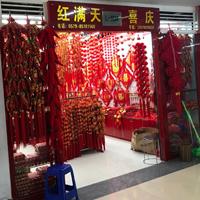 【94号商位】红满天喜庆中国结