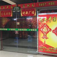 【54号商位】专业中国结厂家批发