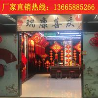 【12号ag客服|官方网站】瑞康喜庆用品有限公司