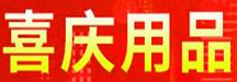 http://www.andegou.com