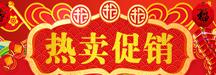 http://yiwuhq.xihaoke.com/