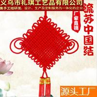 【1号商位】 义乌市礼琪工艺品有限公司